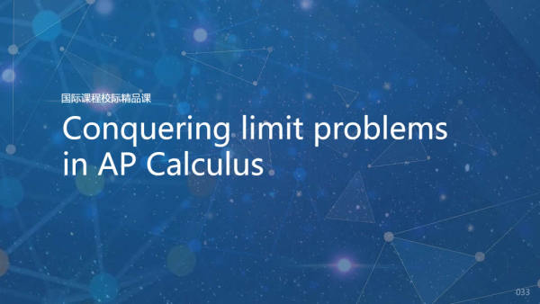 Conquering limit problems in AP Calculus