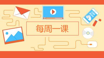 《朱有鹏物联网大讲堂每周一课》