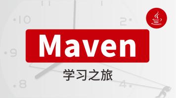 Maven入门教程,Maven项目实战,JAVA高级|java架构师进阶_咕泡学院
