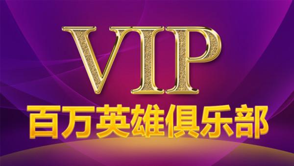 网店教学淘宝运营推广引流系统培训VIP内部一年制多对一指导