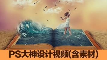 一水一书一世界--人像精修/调色/排版/商业修图/ps后期