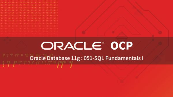 Oracle OCP认证专家 之 051 SQL Fundamentals I