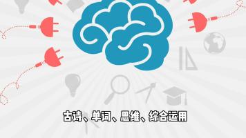 高效记忆学习法