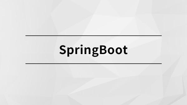 SpringBoot【马士兵教育】