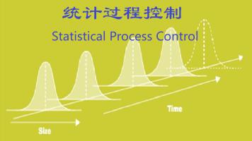 SPC 统计过程控制