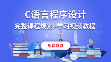 C语言之链表讲解—信盈达【C语言系列】提高篇