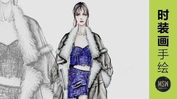 服装手绘技法 时装画 皮草质感表现 服装设计