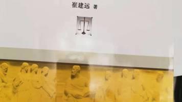 物权法读书会