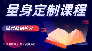 2020年普通高等学校招生全国统一考试日语试卷