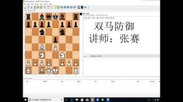国际象棋双马防御