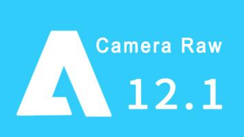 Camera Raw后期教程