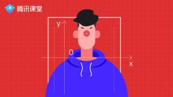 【网络安全】第三期:网络防骗