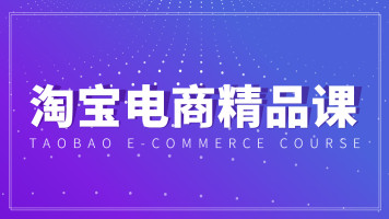 【翰云电商】全新合作模式预付链接