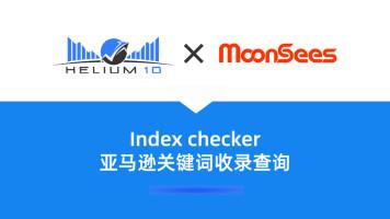 Index checker:关键词收录查询