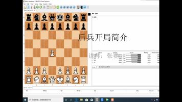 国际象棋后兵开局简介
