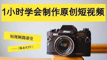 拍摄淘宝短视频电商自媒体原创视频需要哪些器材?费用是多少?