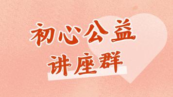 复旦大学日语学硕如何备考