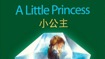 书虫《小公主》