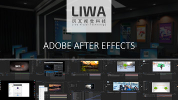 After Effect (AE特效课程)