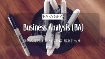 商务分析 Business Analysis (BA)课程辅导