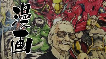 【直播】手绘漫画基础入门日漫美漫Q漫免费体验课【合尚-HESUN】