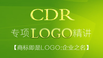 CDR LOGO设计:图形/字母/卡通/英文等餐饮/环保/科技行业LOGO