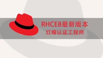 红帽RHCE级别考试详解极速入门及注意事项
