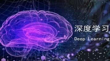 人工智能AI LabVIEW深度学习基础班(工业缺陷划痕检测)