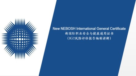 Introduction About New NEBOSH-IG2 Risk Assessment