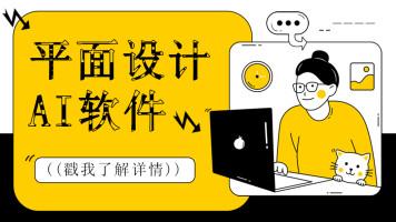 【线上课程】AI(韦老师)