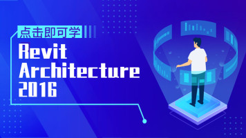 Introduction to Revit Architecture 2016