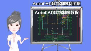 CAD建筑制图教程(AutoCAD2012建筑制图教程)【宁双学好网】