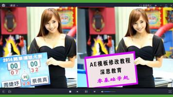 AE模板使用教程模板修改视频文字图片替换套用零基础入门自学