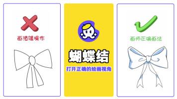 日系二次元JK蝴蝶结的绘画【漫画教程】【插画教程】【板绘教程】