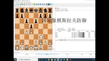 国际象棋斯拉夫防御对局分析