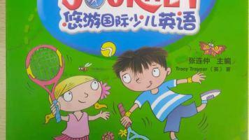 English Journey(悠游国际少儿英语)2A