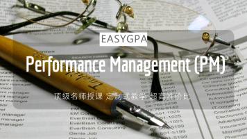 业绩管理 Performance Management (PM)辅导