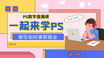 无【虚竹】,不【设计】特邀大咖虚竹老师6月21日火热开讲!