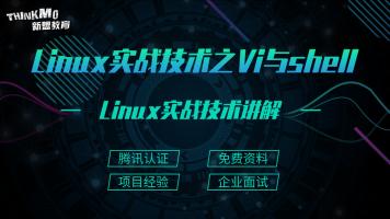 Linux运维教程