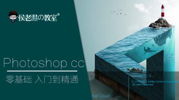 PS自学视频教程Photoshopcc抠图淘宝美工平面设计全套学习教材