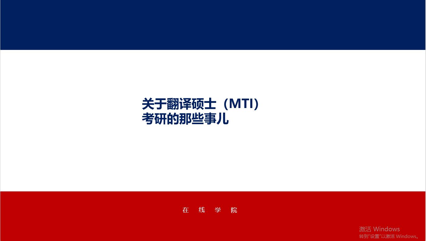 跟优哥学翻译