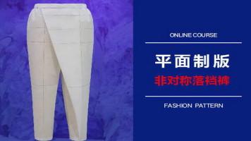 服装制版|裤子制版|尚装服装培训 |非对称锥形低档裤子打版过程