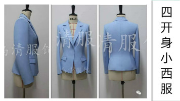 服装纸样设计服装裁剪服装打版制作之四开身西服的结构原理及方法