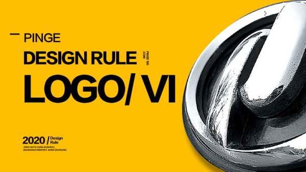 LOGO/VI设计