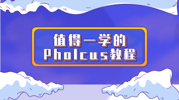 Go教程之值得一学的Pholcus教程