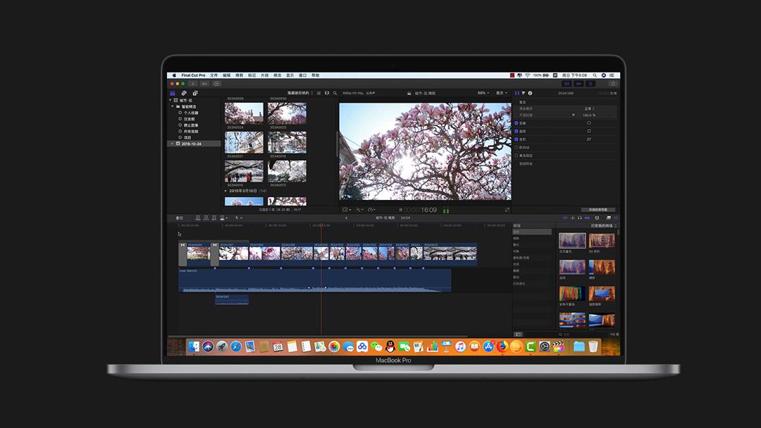 Final Cut Pro X 视频剪辑入门篇