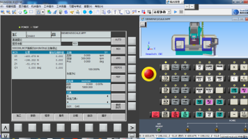 SINUMERIK西门子数控铣床加工中心操作与编程精讲录播版