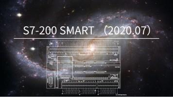 西门子 S7-200 SMART PLC 系统学习(2020.07班)