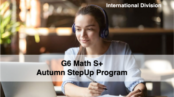 G6 Math S+ 秋季 StepUp Program