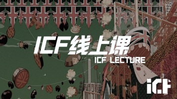 十场艺术留学公开课丨建筑学图示语言的最高造诣